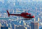 new-york-big-apple-helikopterflug-in-new-york-city-138107