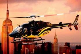 Tour helicoptero nueva york