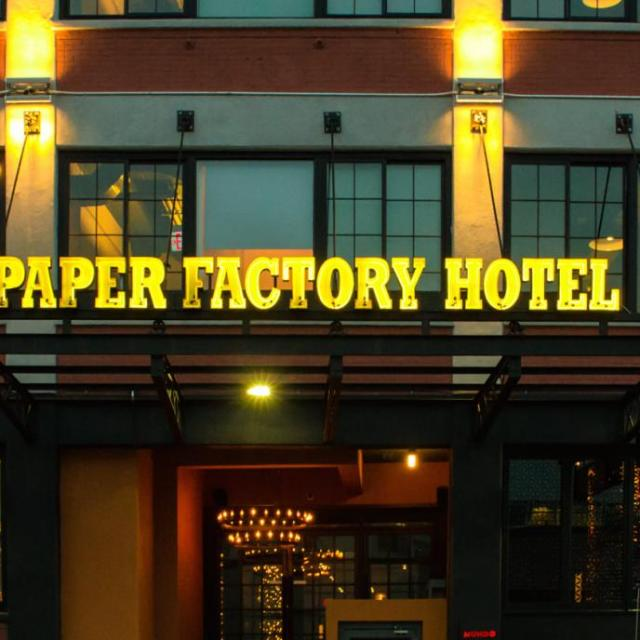 Das Paper Factory Hotel in Long Island City