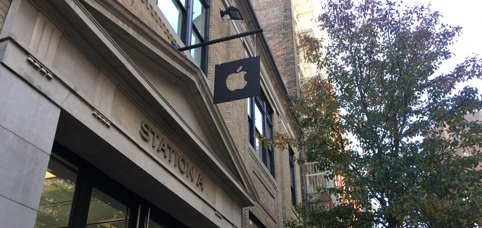 zu my ny hinzufugen startseite shopping apple stores in new york