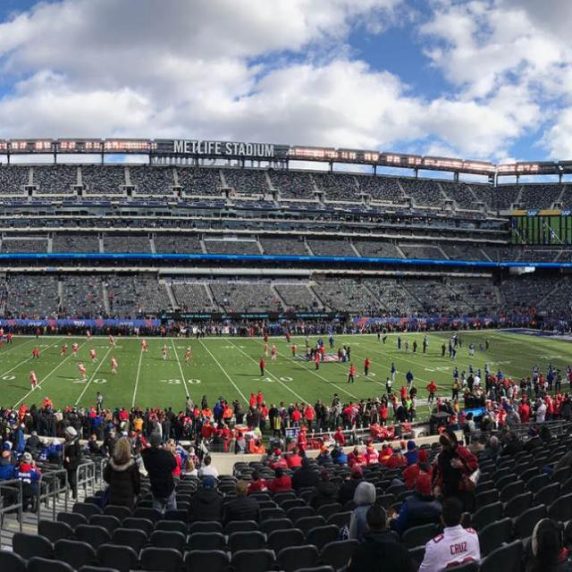 New York Giants Tickets: Football-Stimmung in NYC